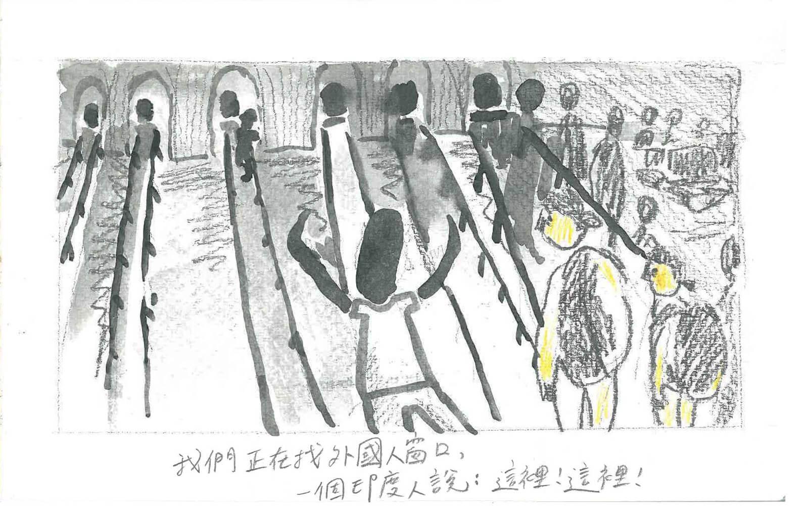 平平 in in 的-圖解新德里火車站的常見騙局
