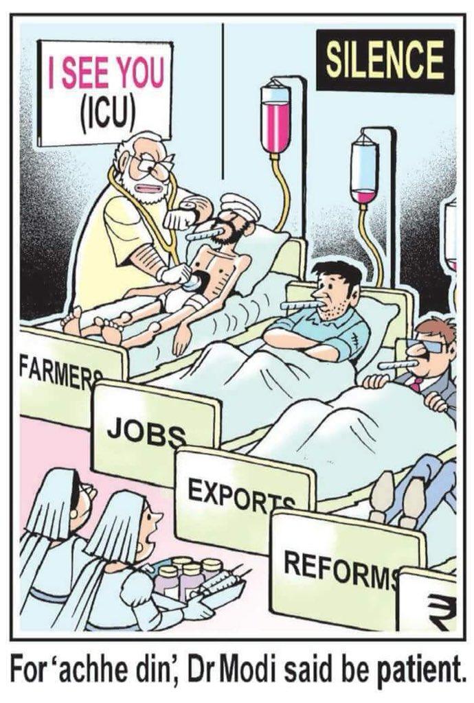 單挑莫迪!拉胡爾甘地何許人也?