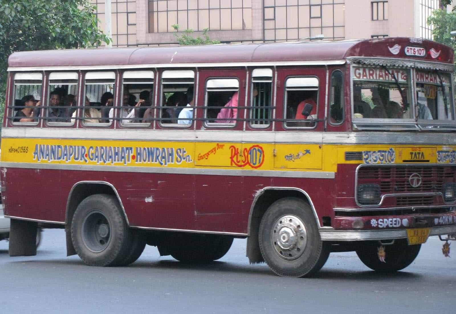 印度城市介紹-加爾各答市(Kolkata)基本介紹篇