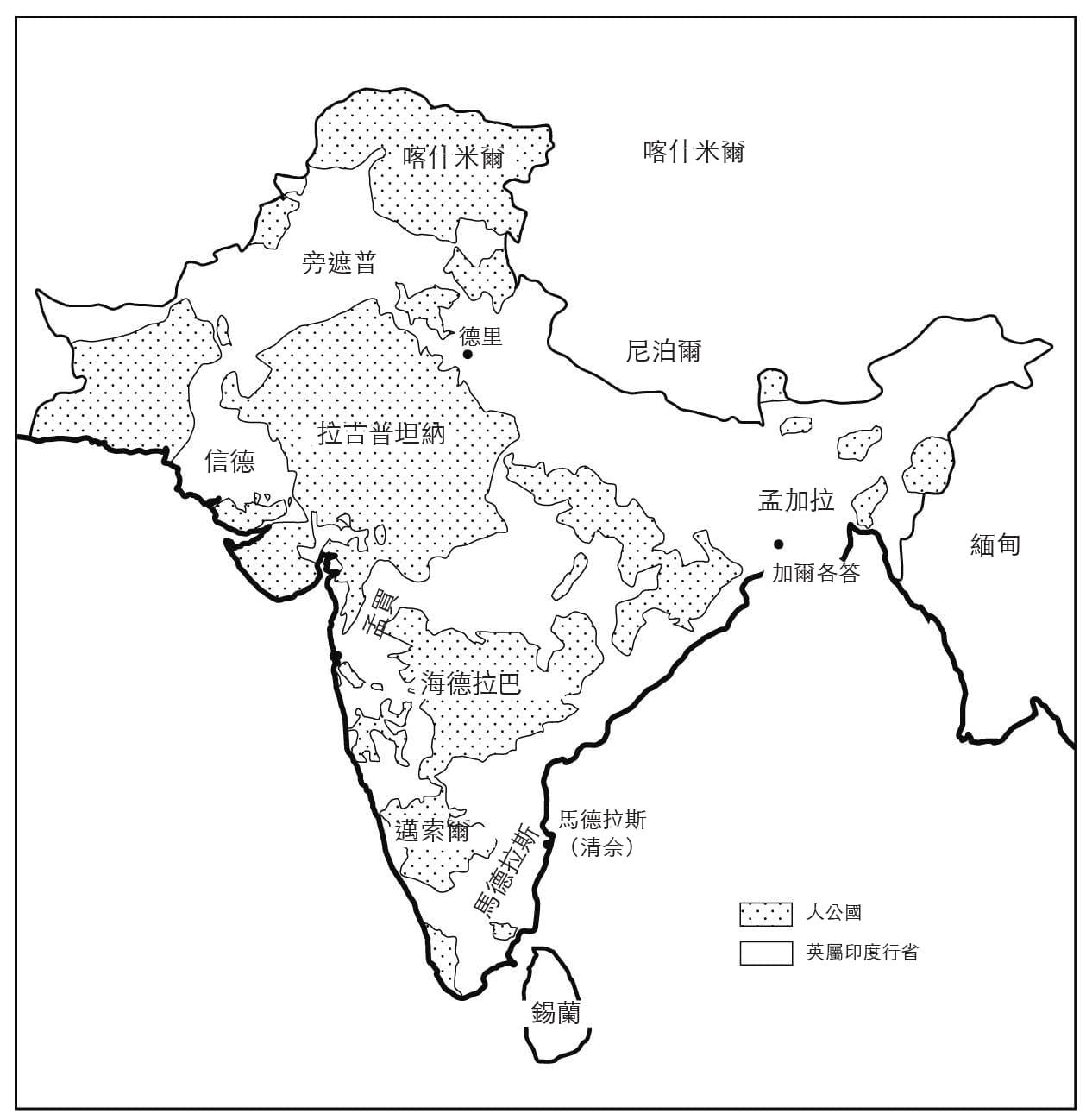 英國殖民統治的歷史:歐洲文明對印度的影響