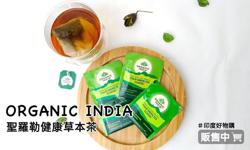 新德里市區裡的復古品茶時光:只屬於茶的地方 The Tea Palace 1