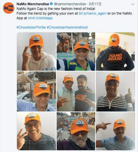 印度大選另類商機:莫迪周邊系列商品熱賣中!