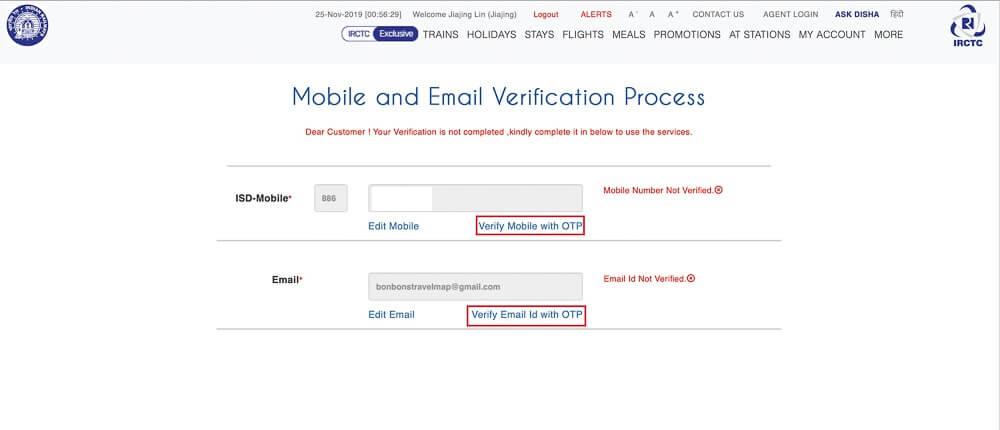 印度搭火車:圖解印度國鐵 IRCTC 購票四步驟