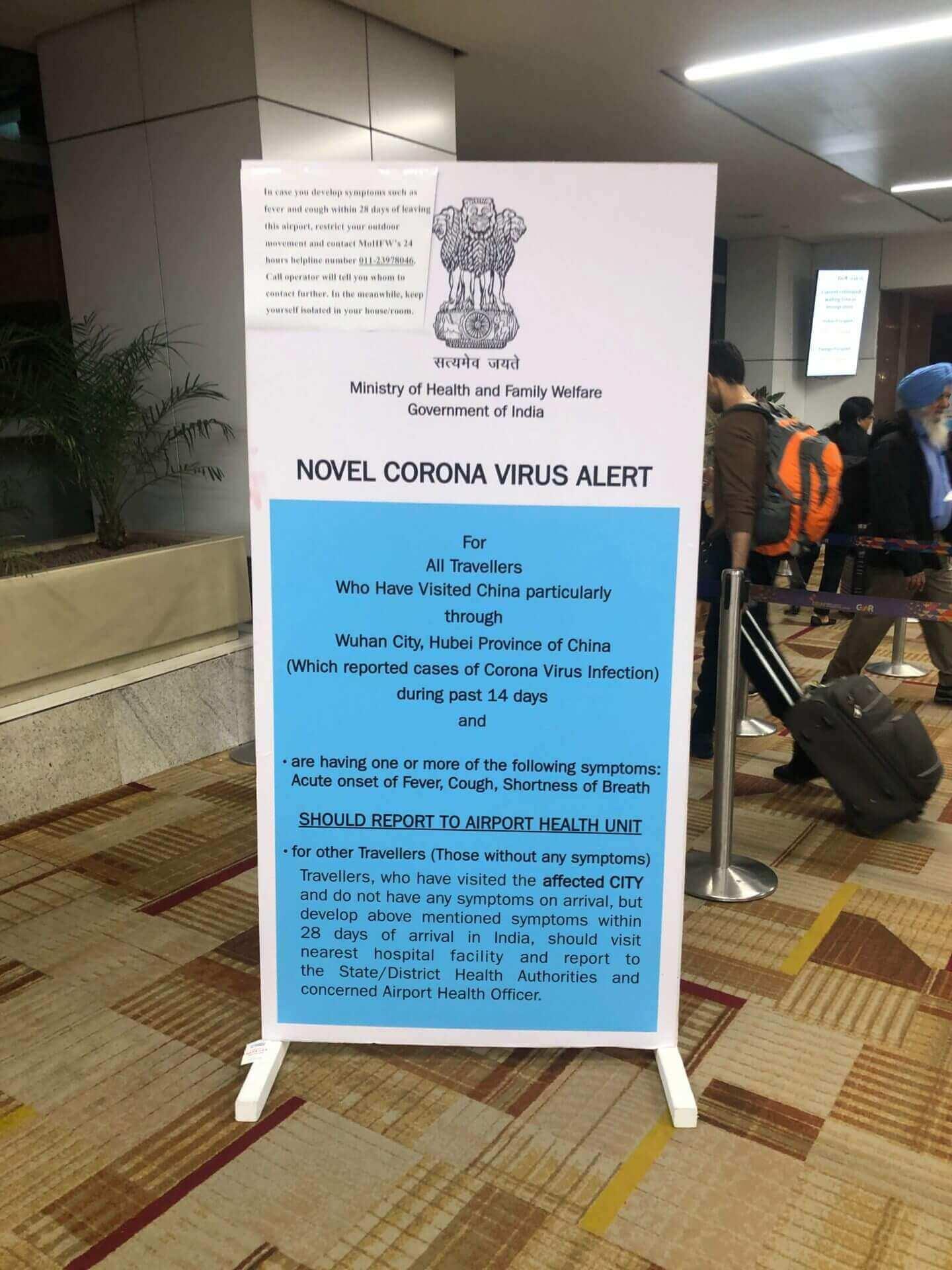 武漢肺炎:新德里機場實施防疫措施