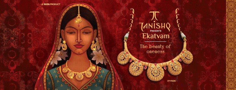 跨宗教婚姻就是「愛情聖戰」? 印度珠寶商廣告遭群起抵制