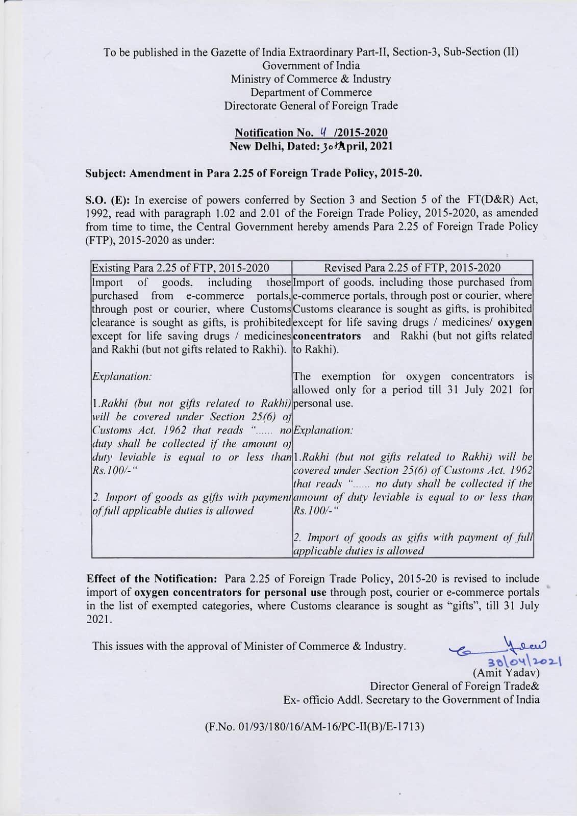 印度取消氧氣設備進口關稅,海外民眾可以禮品名義寄給個人使用